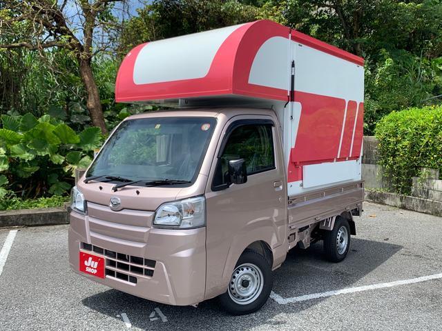 沖縄県の中古車ならハイゼットトラック  トリパルキッチンカー ソーラーパネル サブバッテリー 2層シンク 50Lタンク2個 外付けエアコン 換気扇 LED蛍光灯 脚付きで本体の積み下ろし可能