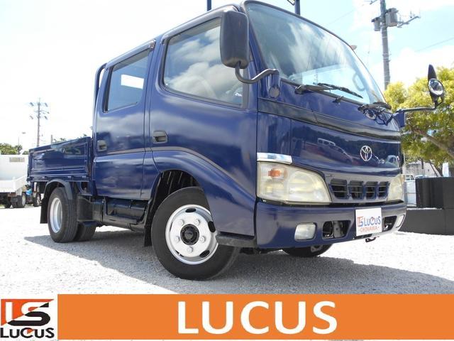トヨタ ダイナトラック Wキャブ 5MT ETC 積載2t 排ガス装置無 錆止済