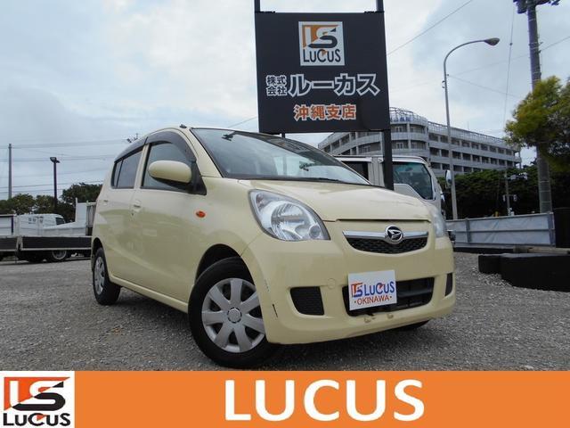 沖縄県の中古車ならミラ メモリアルエディション ユーザー買取車 離島海運可能