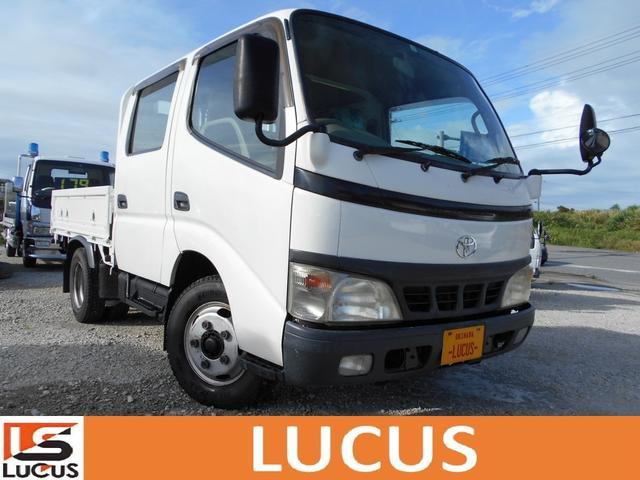 沖縄県の中古車ならダイナトラック Wキャブ 内地中古 5MT 4600cc 軽油