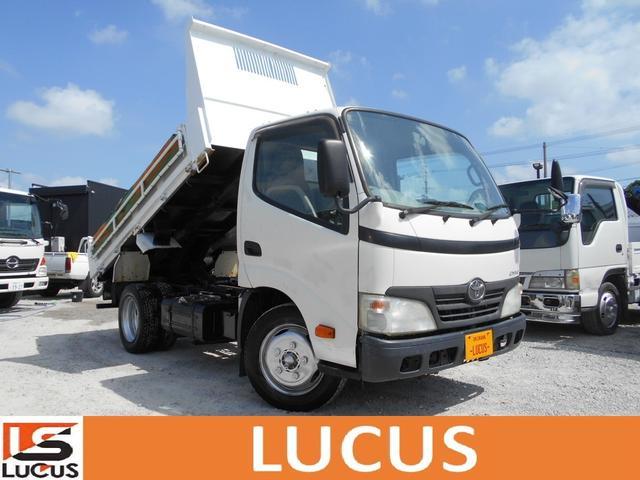 沖縄県糸満市の中古車ならダイナトラック フルジャストローダンプ 積載2t 軽油 内地中古 5MT