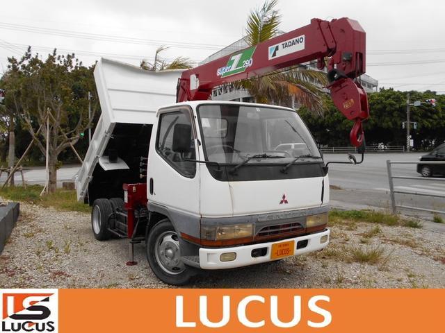 沖縄県の中古車ならキャンター ダンプ 3段ユニック 積載2t 3600cc 軽油 標準 下廻り錆止め処理 荷台寸法長さ2.36m幅1.59m 総重量5625kg