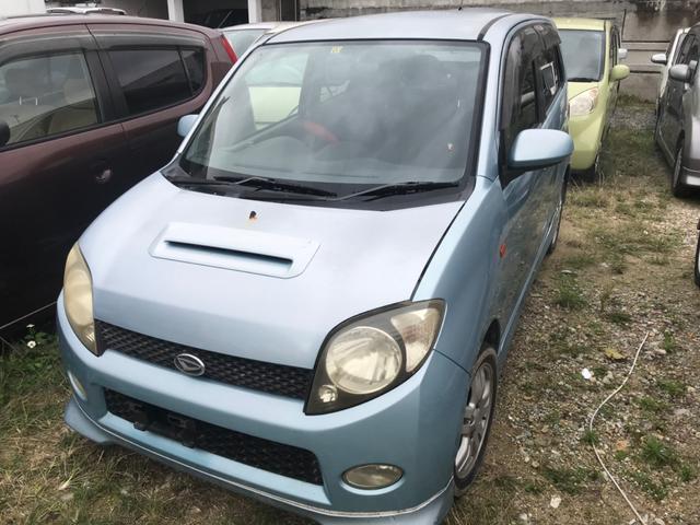 沖縄県の中古車ならMAX L