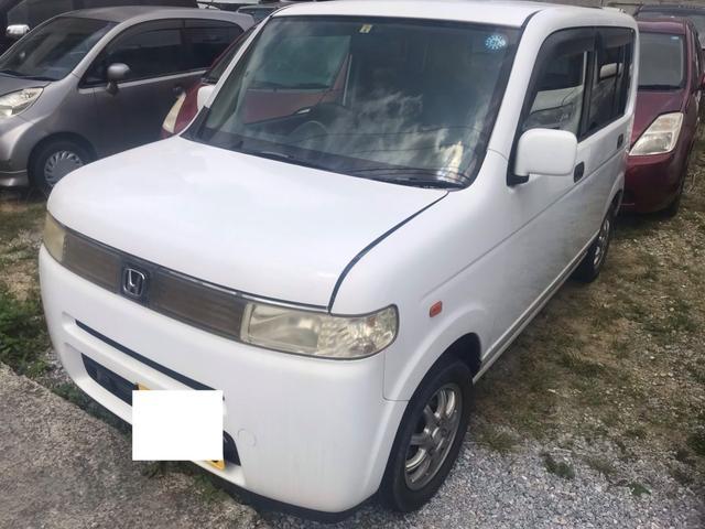 沖縄県の中古車ならザッツ アイテム