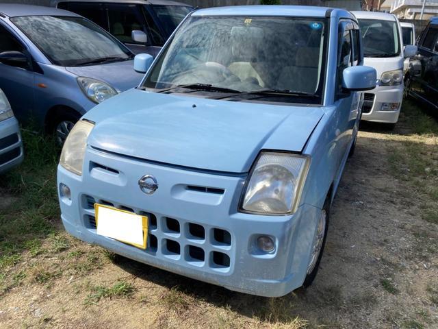 沖縄県の中古車ならピノ