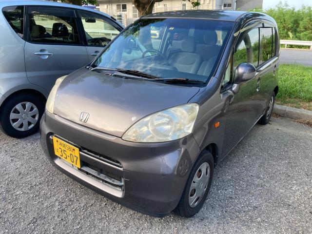 沖縄県の中古車ならライフ F