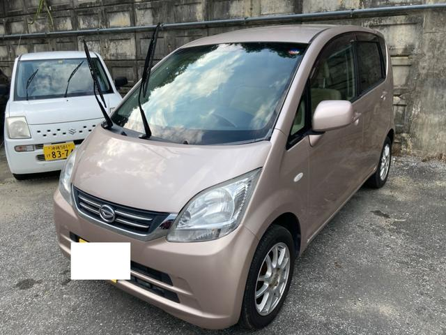 沖縄県那覇市の中古車ならムーヴ