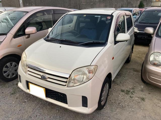 沖縄県の中古車ならMAX