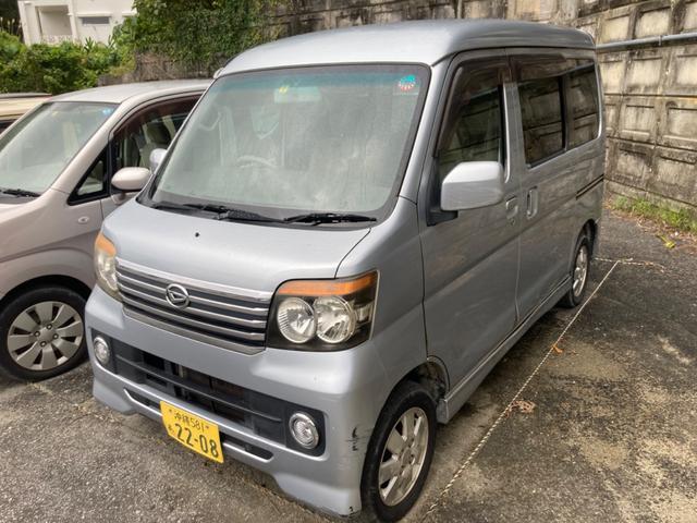 沖縄県沖縄市の中古車ならアトレーワゴン