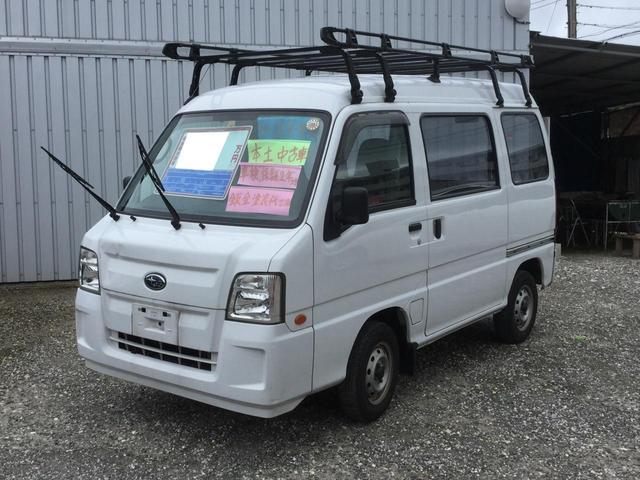 沖縄県の中古車ならサンバーバン