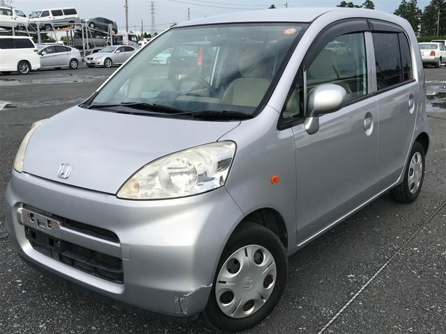 沖縄県の中古車ならライフ スーパートピック・内地車・整備保証付