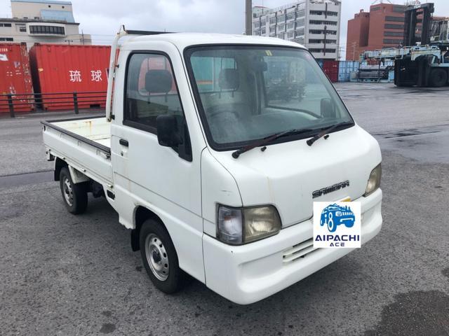沖縄県の中古車ならサンバートラック TB・内地車・整備保証付・修復無・車検付