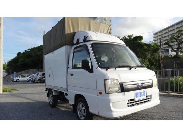 沖縄県豊見城市の中古車ならサンバートラック