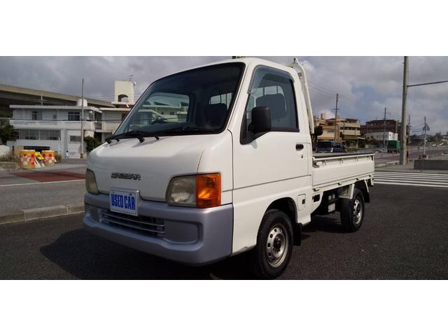 沖縄の中古車 スバル サンバートラック 車両価格 27万円 リ済別・追 2001(平成13)年 11.8万km ホワイト