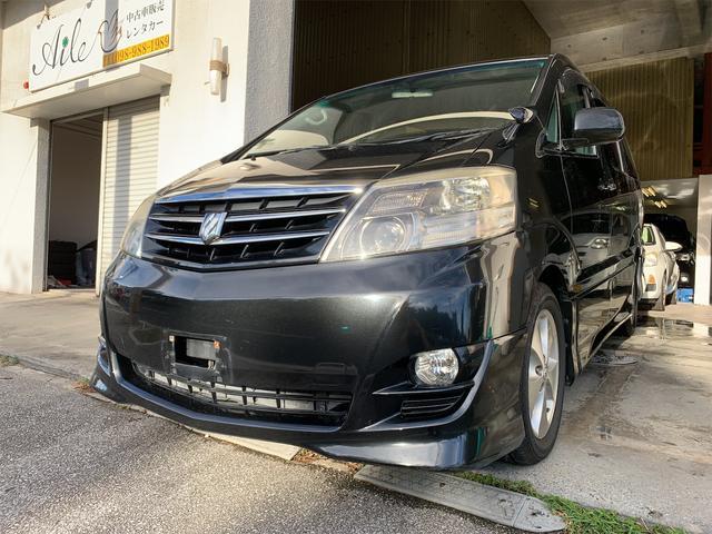沖縄の中古車 トヨタ アルファードV 車両価格 65万円 リ済込 2007(平成19)年 10.0万km ブラック
