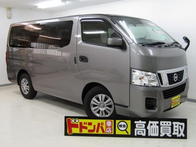 沖縄の中古車 日産 NV350キャラバンワゴン 車両価格 220万円 リ済込 2015(平成27)年 0.5万km シルバー