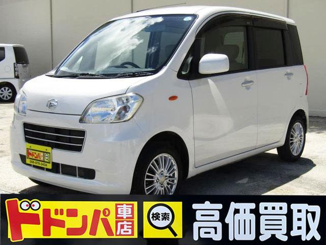 沖縄の中古車 ダイハツ タントエグゼ 車両価格 44万円 リ済込 2011(平成23)年 6.0万km ホワイト