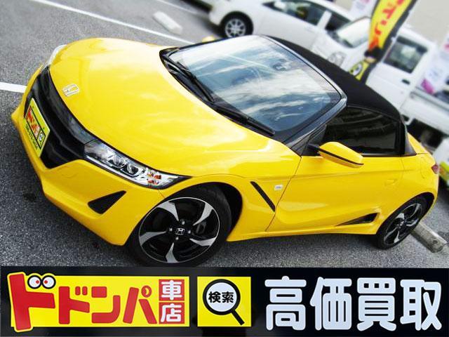 沖縄の中古車 ホンダ S660 車両価格 167万円 リ済込 2015(平成27)年 1.5万km イエロー
