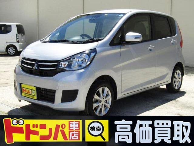 沖縄県の中古車ならeKワゴン Tセーフティパッケージ(衝突被害軽減車)