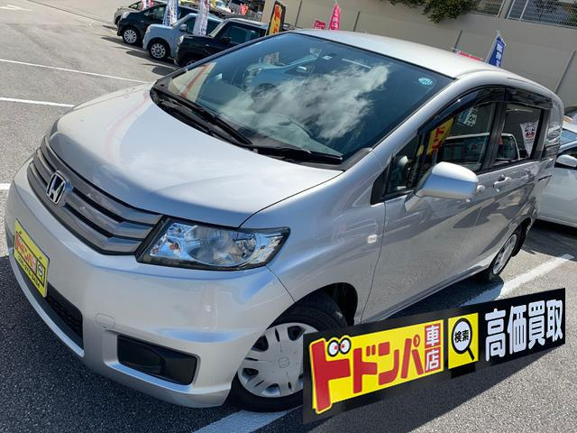 沖縄の中古車 ホンダ フリードスパイク 車両価格 60万円 リ済込 2011(平成23)年 6.2万km シルバー