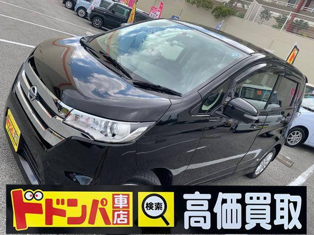 沖縄の中古車 日産 デイズ 車両価格 67万円 リ済込 2013(平成25)年 6.9万km ブラック