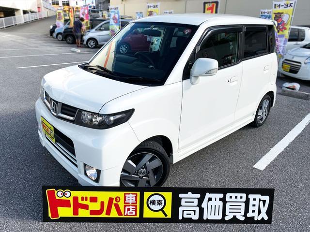 沖縄県の中古車ならゼストスパーク ダイナミック スペシャル