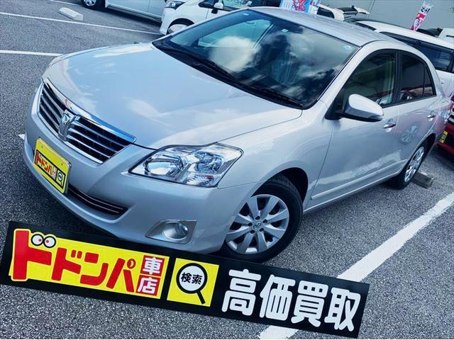 沖縄の中古車 トヨタ プレミオ 車両価格 97万円 リ済込 2013(平成25)年 1.1万km シルバー