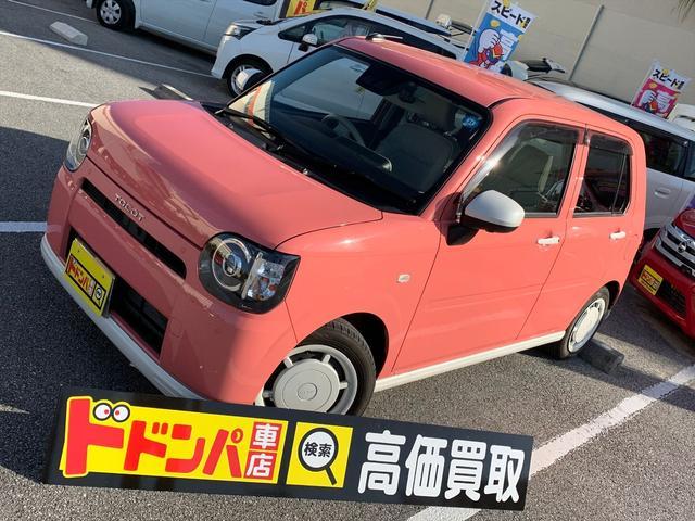 沖縄県の中古車ならミラトコット G SAIII 衝突軽減ブレーキ・障害物センサー・横滑り防止