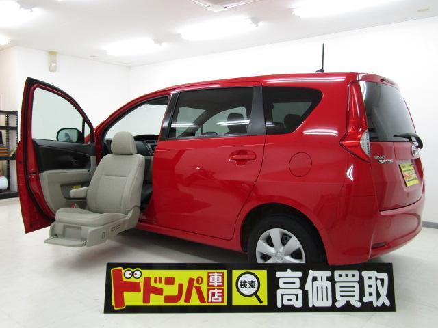 トヨタ 助手席電動回転スライドシート