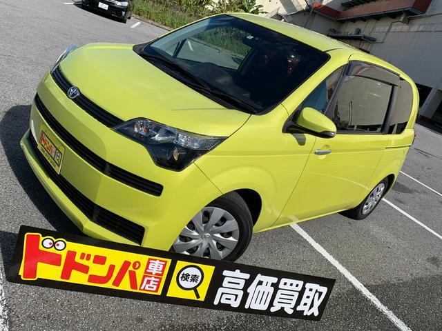 沖縄の中古車 トヨタ スペイド 車両価格 68万円 リ済別 2012(平成24)年 2.8万km イエロー