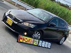CTCT200h バージョンC  禁煙車/サンルーフ