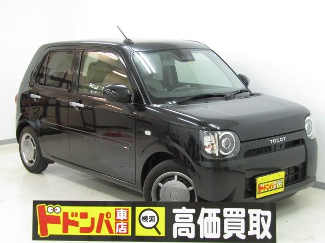 沖縄の中古車 ダイハツ ミラトコット 車両価格 103万円 リ済込 2018(平成30)年 105km ブラック