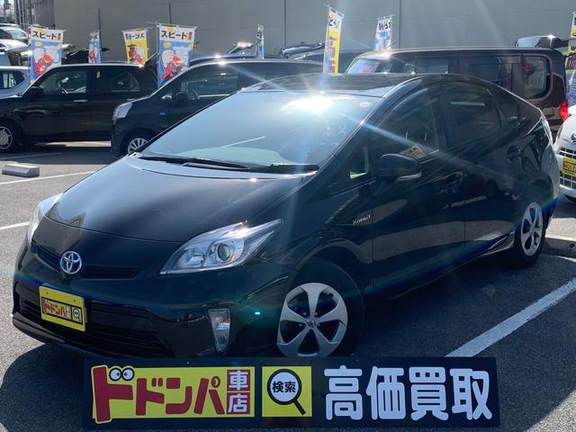 沖縄県の中古車ならプリウス S フルセグ・バックカメラ・ETC
