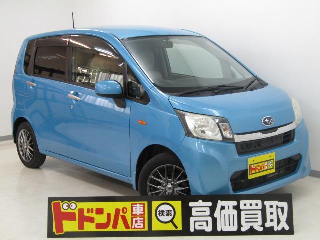 沖縄の中古車 スバル ステラ 車両価格 53万円 リ済込 2013(平成25)年 4.2万km ブルー