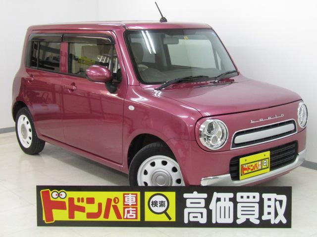 沖縄県うるま市の中古車ならアルトラパンショコラ G カシスピンクパールメタリック