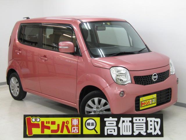沖縄県うるま市の中古車ならモコ X オーディオ&バックビューモニター付
