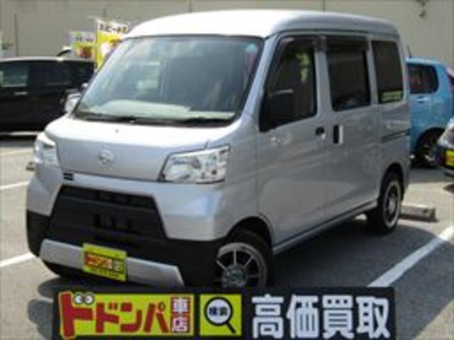沖縄県うるま市の中古車ならハイゼットカーゴ DX HID 社外アルミ15インチ