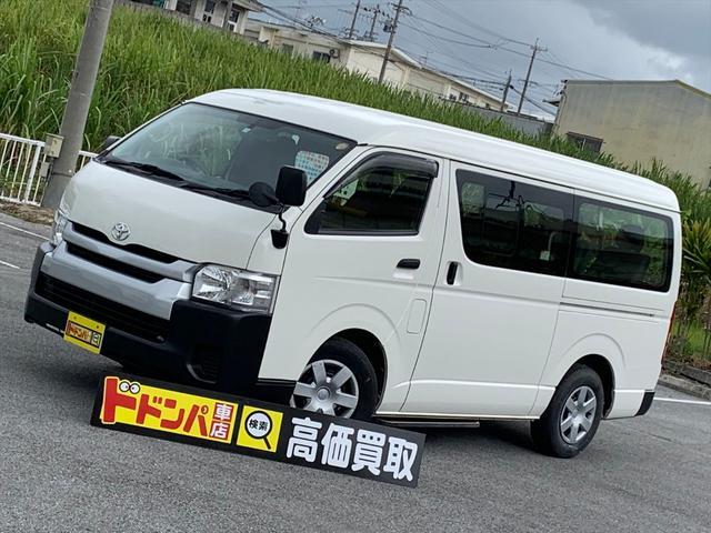 DX 10人乗り 送迎車、福祉車でもOK   バックカメラ付