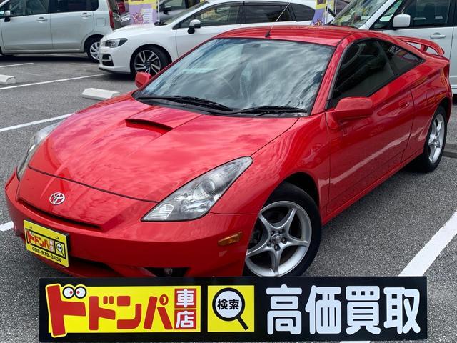 沖縄県の中古車ならセリカ SS-II スーパーストラットパッケージ 6速車