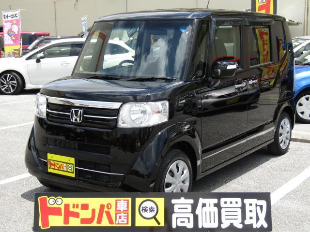 沖縄県の中古車ならN-BOX G・Lパッケージ 左側パワースライドドア