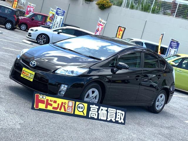 沖縄県の中古車ならプリウス S フルセグ ETC ラジオ DVD