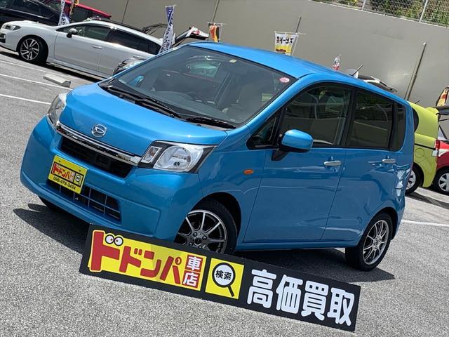 沖縄県の中古車ならムーヴ L SA 新品アルミホイール スマートアシスト 2年保証