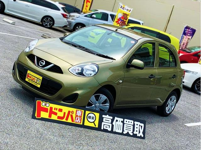 沖縄県の中古車ならマーチ S 低走行1万km
