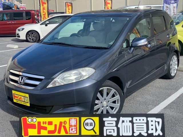 沖縄県うるま市の中古車ならエディックス 17X 6人乗り 保証付き