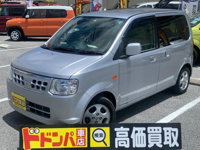 沖縄県の中古車ならオッティ E 片側パワスラ ETC 保証付き