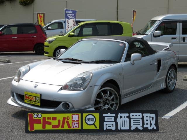 トヨタ MR-S Vエディションファイナルバージョン