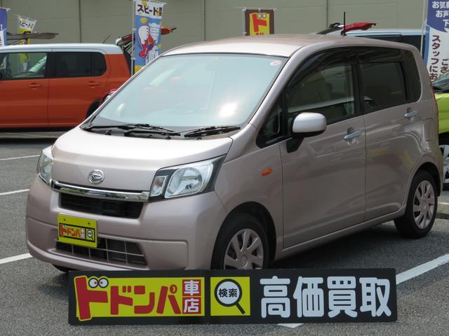 沖縄県の中古車ならムーヴ L SA アイドリングストップ車 ブレーキアシスト