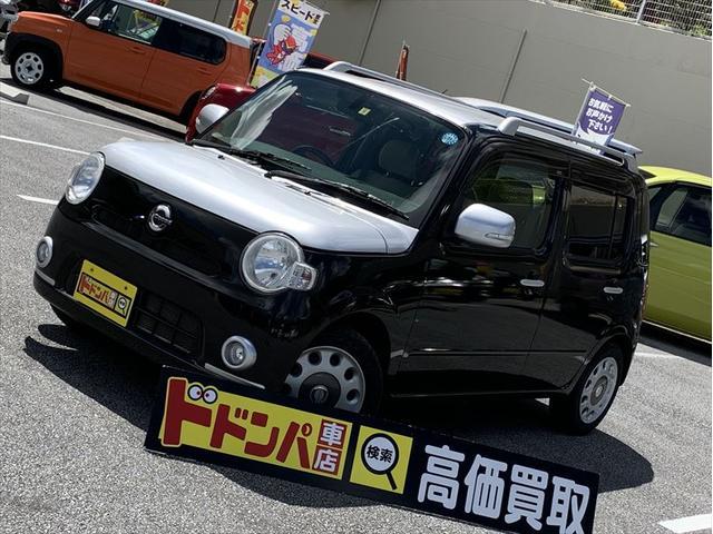 沖縄県の中古車ならミラココア ココアプラスG ツートーンカラー 新品タイヤ バックモニター