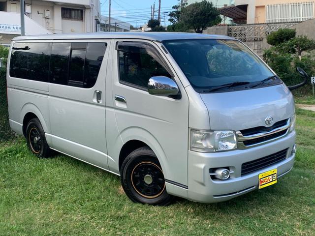 沖縄県の中古車ならハイエースバン  スーパーGL 改 7人乗り バックカメラ ワンセグ HDDナビ 電格