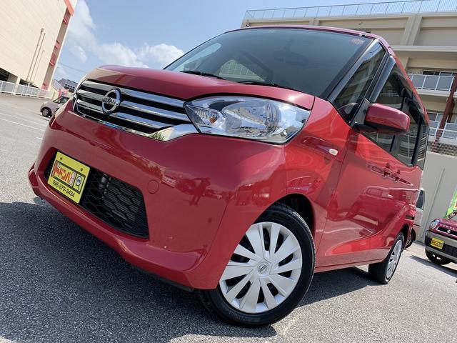 沖縄県の中古車ならデイズルークス X 全方向カメラ ワンセグナビ付き Bluetooth 両側パワスラ アイドリングストップ スマートキー